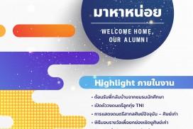 tni-hcm-2019